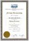 Certificate of IACT membership